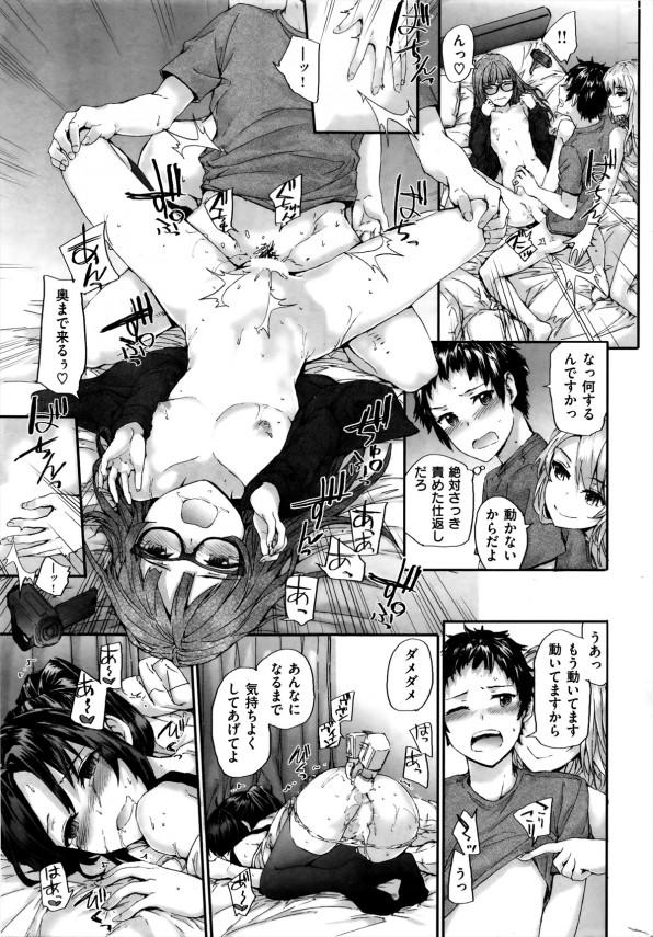 【エロ漫画】朝起きると美人女子大生3人に囲まれてチンポをフェラチオされてそのまま騎乗位セックス!【無料 エロ同人】(17)