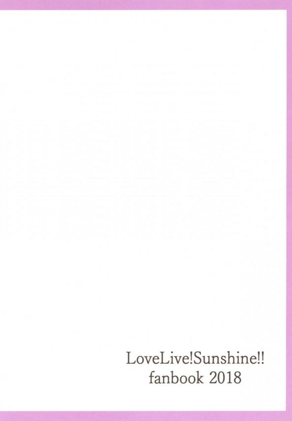 【ラブライブ! エロ同人】小原鞠莉ちゃんに黒澤ダイヤちゃんが先生生徒の枠を飛び越えて一緒に住んでレズや百合プレイを楽しむ日々 (21)