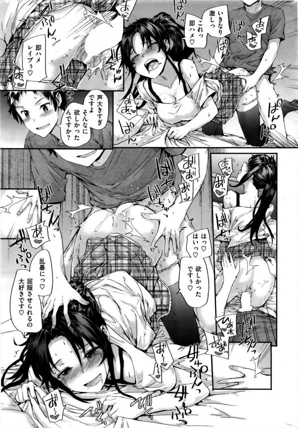 【エロ漫画】朝起きると美人女子大生3人に囲まれてチンポをフェラチオされてそのまま騎乗位セックス!【無料 エロ同人】(11)