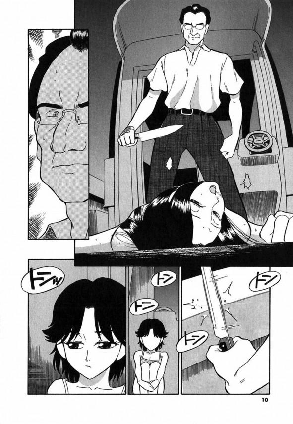 【エロ漫画】人魚を吊り上げてしまった父親は殺そうとするも誘惑に勝てずセックスしてしまう!【無料 エロ同人】(4)