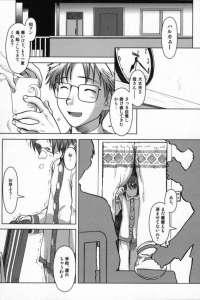 【エロ漫画】幼女が兄にいじめられてローターをマンコに挿入されながらアナルファックで犯されてしまう!【無料 エロ同人】