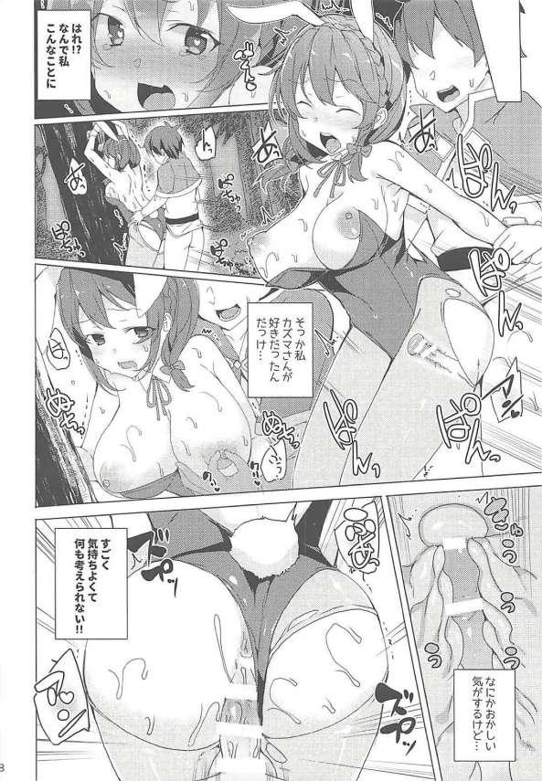 【このすば エロ同人】めぐみんとゆんゆんがバニーガールの衣装を着てお月見をしているとカズマに犯されることになっちゃうww (6)