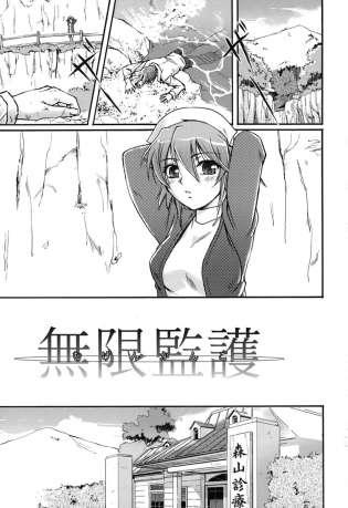 【エロ漫画】記憶障害の男は、自分が誰かも分からず、入院生活を続けている。看護師や爆乳女医のエロ看護が始まったw【浦瀬しおじ エロ同人】