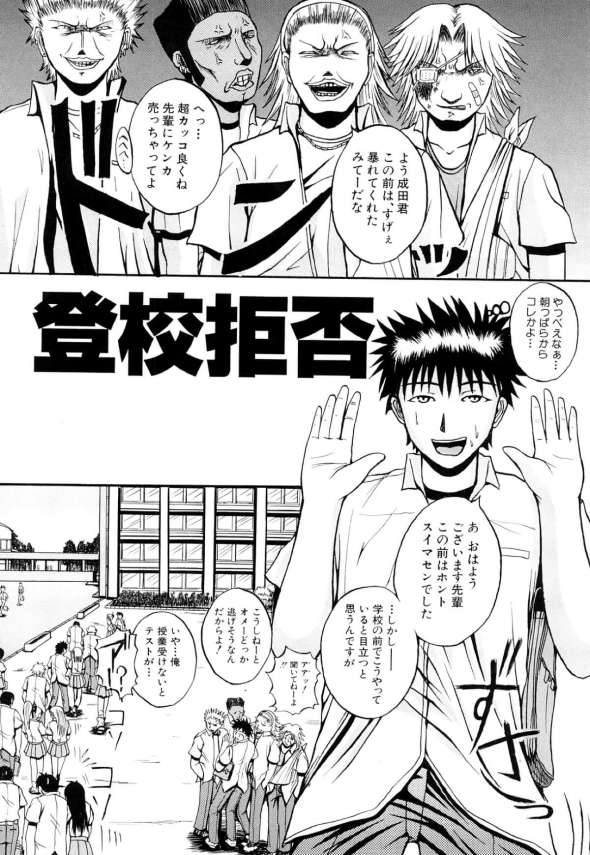 【エロ漫画】勃起して学校をサボった弟のチンポを姉がフェラチオするも、妹も登場してWパイズリ!【無料 エロ同人】