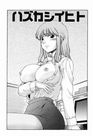 【エロ漫画】巨乳OLが同棲中の彼氏が長期出張になって欲求不満になっていると彼氏が帰ってきてセックスで愛し合う♡【無料 エロ同人】