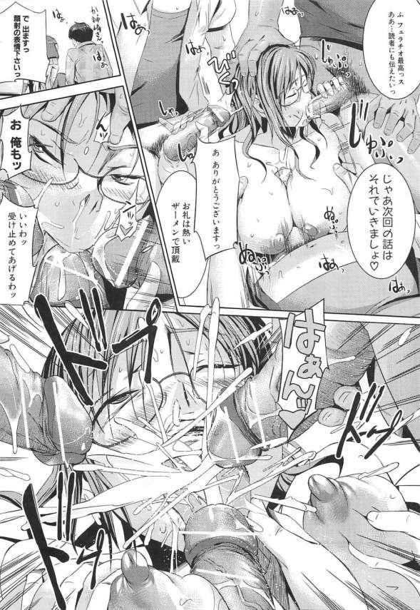【エロ漫画】眼鏡OLは編集部で働くもストレスが溜まり過ぎてトイレでオナニーし発散する!【みさぎ和 エロ同人】(13)