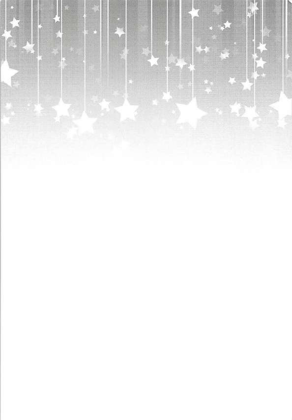 【エロ同人 アズールレーン】徹夜で仕事して執務室で寝てしまった指揮官、心配したセントルイスがやってきて…【無料 エロ漫画】(24)