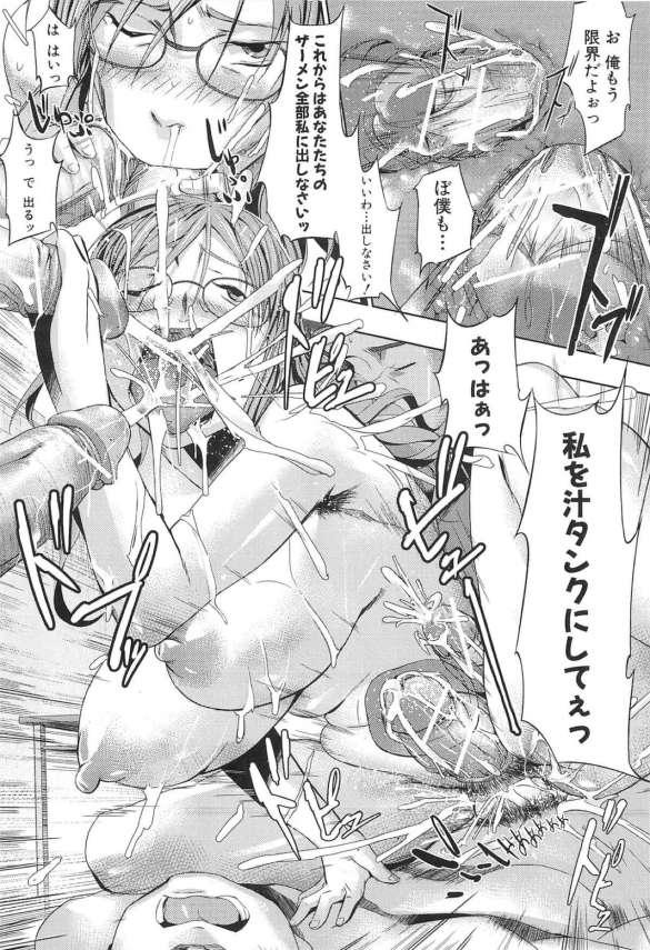 【エロ漫画】眼鏡OLは編集部で働くもストレスが溜まり過ぎてトイレでオナニーし発散する!【みさぎ和 エロ同人】(22)