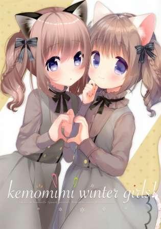 ロリかわの妹属性の写真集wwwきわきわのが多すぎwww【エロ漫画・エロ同人】