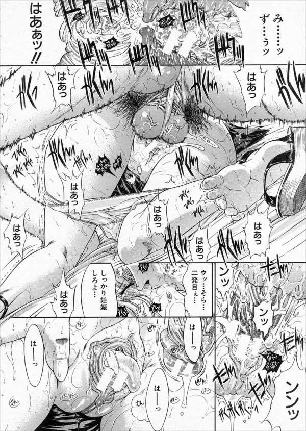 【エロ漫画】ヤクザの組長の男が1人で粗朶れている巨乳美女姉妹と3Pをして近親相姦を楽しみ続けちゃう (18)