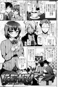 【エロ漫画】幼馴染は4Pをして喘ぎまくるwてか付き合いすぎ!【無料 エロ同人】