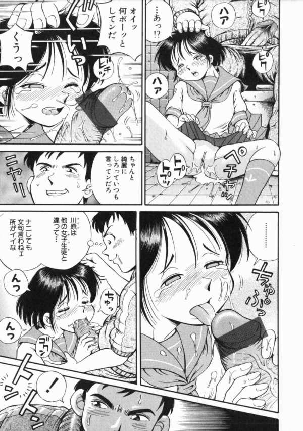 【エロ漫画】精液便所当番となった女子は職員専用トイレで教師の肉便器となり犯される!【無料 エロ同人】 (5)