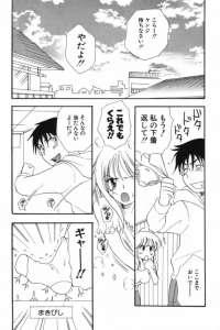【エロ漫画・エロ同人】お姉さんの下着を盗んでオナってる弟のオチンポをお仕置きと称してしゃぶりだすスケベさがドエロいです