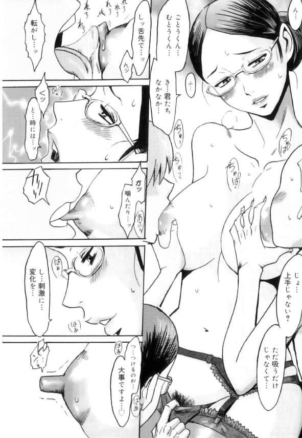 【エロ漫画】学校の新授業、セックスの実技で生徒達は服を脱いで乱交状態!【無料 エロ同人】 (14)