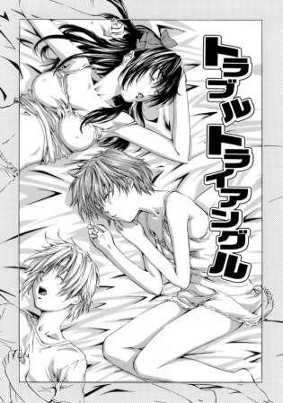 【エロ漫画・エロ同人】イチャラブに溺れてしまうJK雌と彼氏が校内で互いの性器を擦りつけて何度も昇天してザーメンを飛ばす