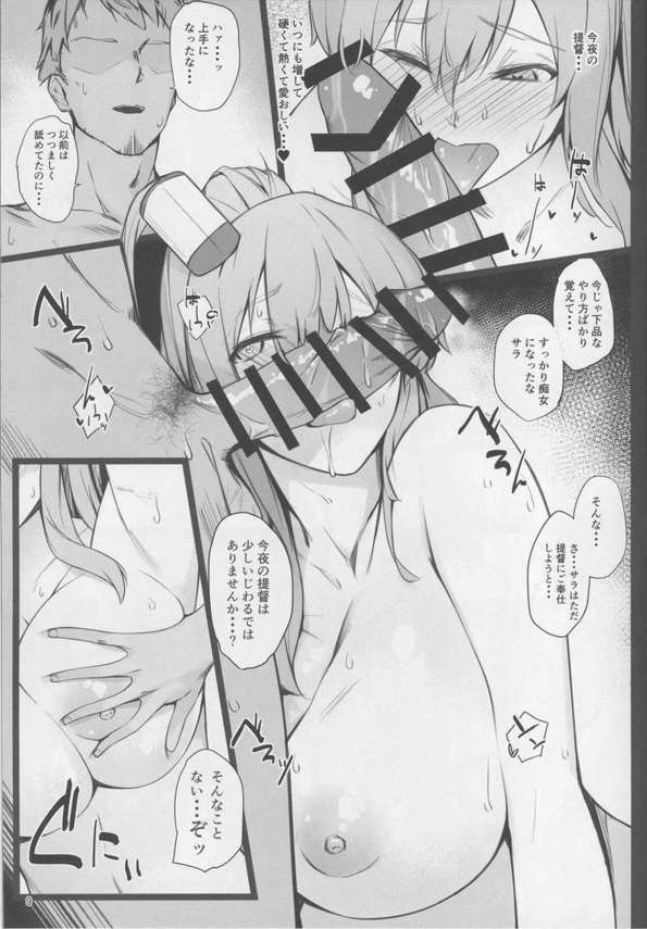 【エロ同人 艦これ】サラトガの巨乳が強調された夏服がエロ過ぎて提督の股間は爆発しそう!【無料 エロ漫画】 (8)
