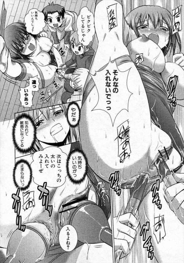 【エロ漫画】体操部のレオタード女子は股を広げた状態で絡まってしまいエロガキにエッチなイタズラされる!【無料 エロ同人】 (20)