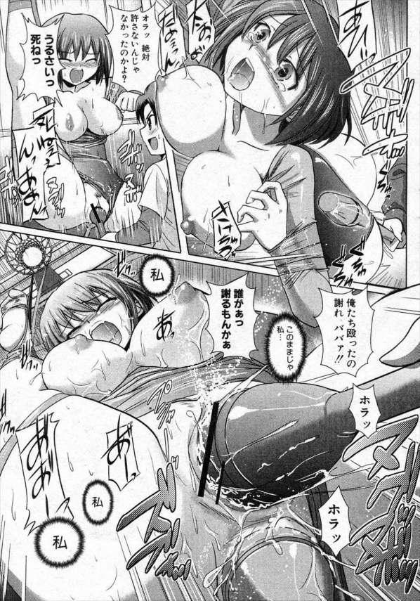 【エロ漫画】体操部のレオタード女子は股を広げた状態で絡まってしまいエロガキにエッチなイタズラされる!【無料 エロ同人】 (21)