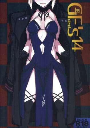 【FGO】スレンダーボディなアルトリア・ペンドラゴン・オルタちゃんが上書きしてやると騎乗位での逆レイプを【Fate エロ漫画・エロ同人】
