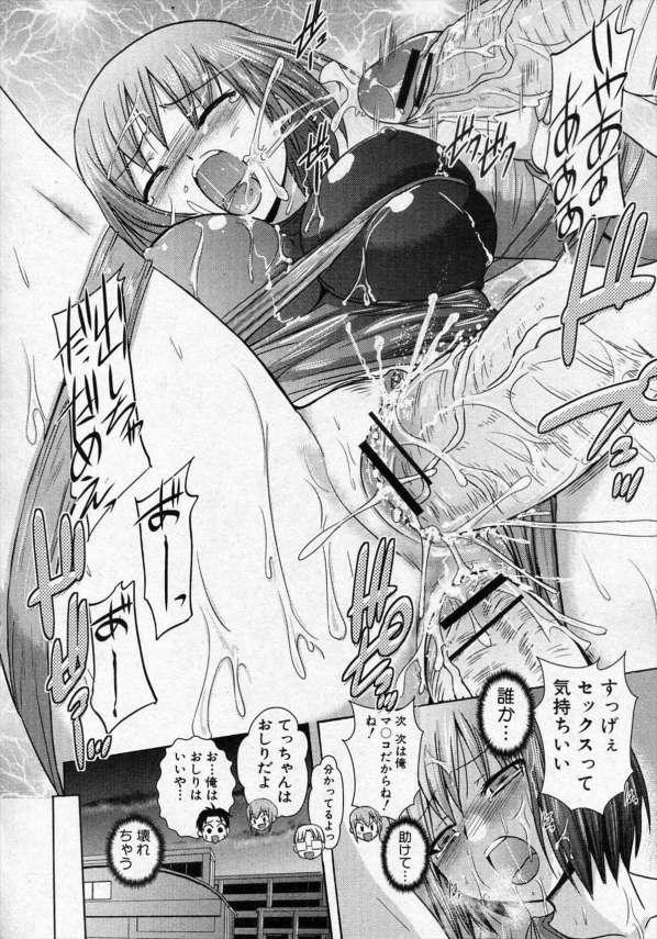 【エロ漫画】体操部のレオタード女子は股を広げた状態で絡まってしまいエロガキにエッチなイタズラされる!【無料 エロ同人】 (18)