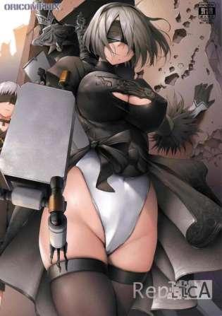 【ニーアオートマタ エロ漫画・エロ同人】2Bが囚われて好き勝手に体を貪られるwwwこれじゃ肉便器だねwww