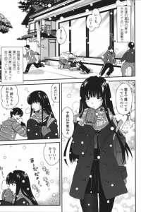 【エロ漫画・エロ同人】炬燵でお姉さんがショタっ子の前で自慰をしておねショタセックスを楽しむ制服ファックでアクメしちゃう