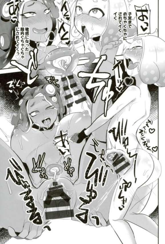 【エロ同人 スプラトゥーン】ヒメとイイダ、どっちがエッチが上手なのか男達のチンポを使って検証しちゃう!【ばーるみしゅ エロ漫画】(24)