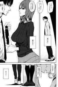 【エロ漫画】年上の姉の夫を好きだと思ってしまったJKが自慰をしつつ彼女らの交尾に秘められた愛情を知ってしまう【無料 エロ同人】
