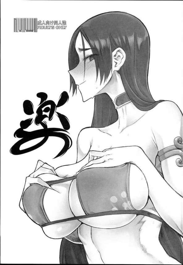 【Fate/Grand Order エロ同人誌】爆乳の源頼光と貧乳ロリのジャック・ザ・リッパーが屈強な黒人たちにビーチで犯されちゃってるよ~www【DA HOOTCH】