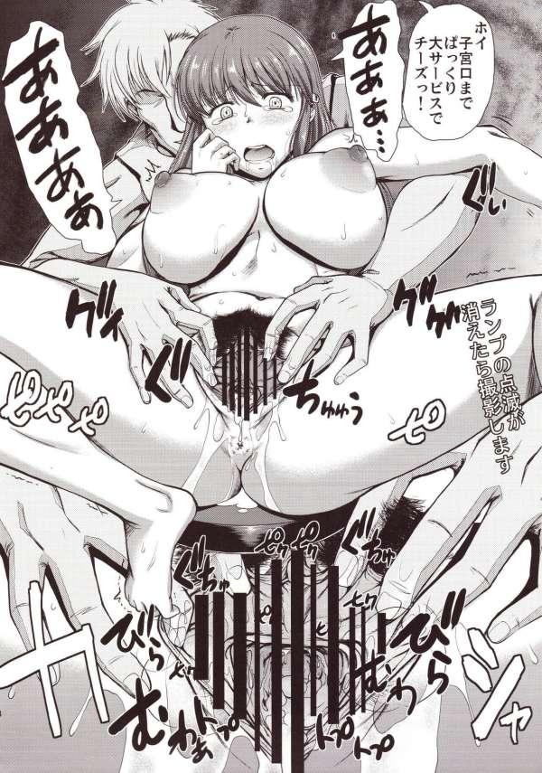 【エロ漫画同人誌】露出やレイプ願望を持つ巨乳M女がいよいよ実際に中出しレイプ体験した結果・・・w【集団暴力】 (8)
