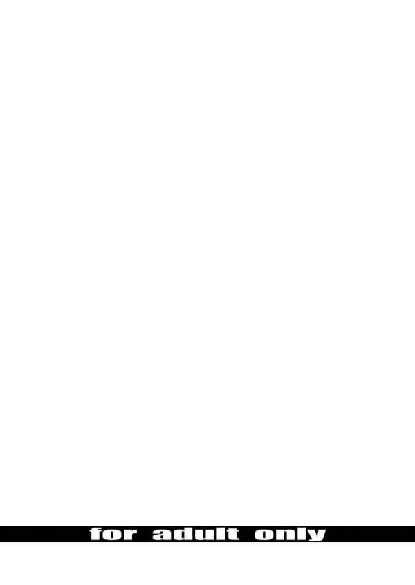 【ロードス島戦記 エロ同人】ディードリットが虫姦ファックで凌辱されまくり~www気持ち悪い触手に絡みつかれると、容赦なく耳やまんこなど穴と言う穴を凌辱されて嫌なのに気持ち良くなっちゃってる~ナメクジ型の淫蟲に中出しされまくりw (21)