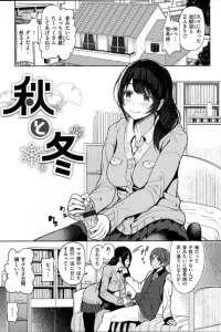【エロ漫画】お姉さんが昔みたいにエッチな悪戯と称して手コキしてきたり咥えてくれたりデカパイで挟んでくれる逆レイプ【無料 エロ同人】