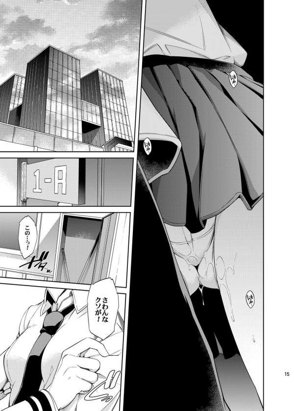 【僕のヒーローアカデミア エロ同人誌】女体化した轟焦凍と飯田君の激しいH見て興奮した出久が、JKのかっちゃんとHしちゃうwww【OMEGA 2-D】 (14)