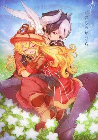 【メイドインアビス エロ漫画・エロ同人】オーゼンとライザはお互いの存在を確かめ合うように肌を重ねる。
