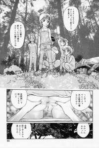 【エロ漫画】中出しまでしてしまう同窓会ではかつての背徳の思い出に濡れる巨乳雌に貧乳ビッチが騎乗位だの3Pでチンポを奪い合う