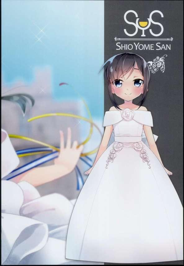 【エロ同人 艦これ】朝潮がウェディングドレス姿で結婚式をあげちゃうフルカラーな美麗イラスト集!【まぐ! エロ漫画】(6)