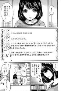 【エロ漫画】お姉ちゃんのエッチを覗き見してた妹ちゃんが見つかって部屋に呼ばれてお姉ちゃんのSEXを目の前で見せつけられるw