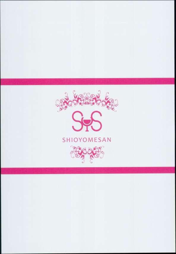 【エロ同人 艦これ】朝潮がウェディングドレス姿で結婚式をあげちゃうフルカラーな美麗イラスト集!【まぐ! エロ漫画】(16)