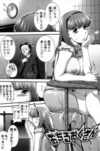 【エロ漫画】NTRファックに溺れる人妻は旦那の横でクンニされて爆乳を揺らしてバックからセックスされて中出しを受け入れる