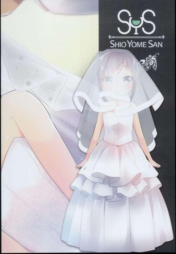 【エロ同人 艦これ】朝潮がウェディングドレス姿で結婚式をあげちゃうフルカラーな美麗イラスト集!【まぐ! エロ漫画】(10)