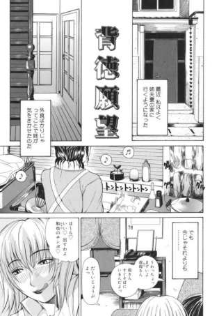 【エロ漫画】美人で爆乳な親戚のお姉さんとラブラブセックス!挿れてもいないのに射精そう・・・!