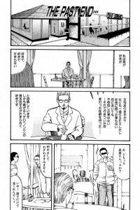 【エロ漫画】ある男がいた、その男はノンケの男を犯すことに快感を覚えていた…【無料 エロ同人】