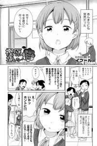 【エロ漫画】ブラの生着替えを見て我慢できなくなってイチャらぶセックス突入♪【無料 エロ同人】