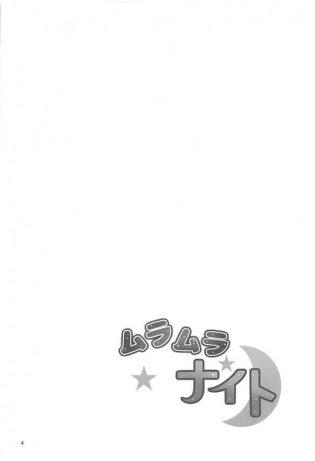 【Angel Beats! エロ同人】岩沢雅美と立華奏が隠れてセックスしようとしてます♡♡