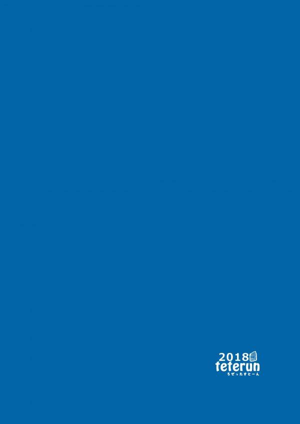 【エロ漫画】自分より巨根なフタナリを求めてフタナリビーチにやって来た爆乳フタナリ姉さん・・豪快な手コキやフェラで早速一人失神させると、圧倒的巨根のフタナリ女が登場して変態レズセックスがはじまった・・・w (26)