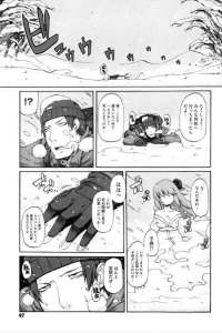 【エロ漫画】雪山で遭難した男がロリの雪女に助けられて、マンコが見えた状態の姿だったのでセックスをしてもらっちゃう