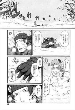 【エロ漫画】雪山で遭難した男がロリの雪女に助けられて、マンコが見えた状態の姿だったのでセックスをしてもらっちゃう!【無料 エロ同人】