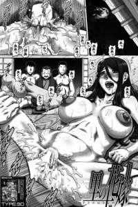 【エロ漫画】一人の爆乳の女に繰り返される種付けセックスwさらに近親相姦までw