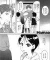 【エロ漫画】幼女が涙目になりながらも年上の彼氏の要求に応えて放尿プレイ♪