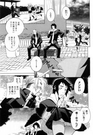 【エロ漫画】彼氏と別れた幼馴染の制服JKとイチャらぶセックス♪【無料 エロ同人】